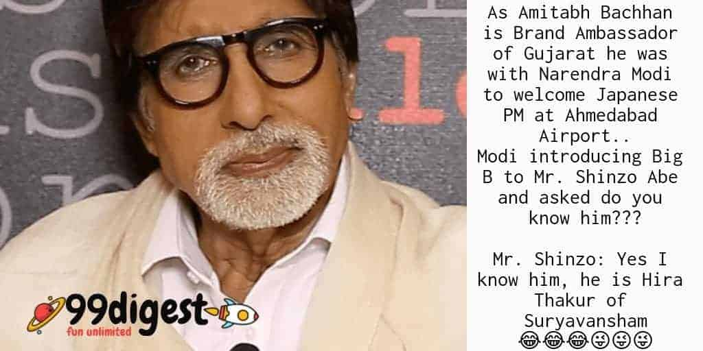 Amitabh Bachhan is Hira Thakur of Suryavansham