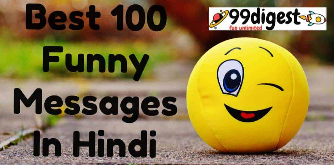 Best Funny Jokes In Hindi