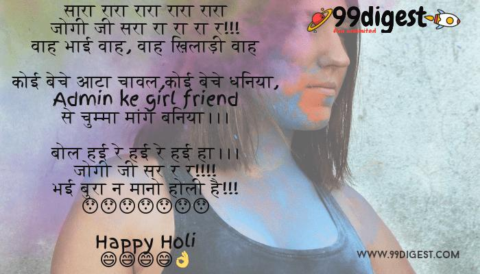 Best Top 10 Holi Messages In Hindi For You