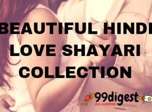 Beautiful Hindi Love Shayari Collection, love shayari collection for boyfriend
