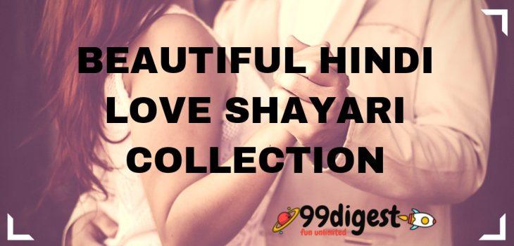 Beautiful Hindi Love Shayari Collection, love shayari collection for boyfriend
